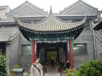 Muslim Quarter in Xian China