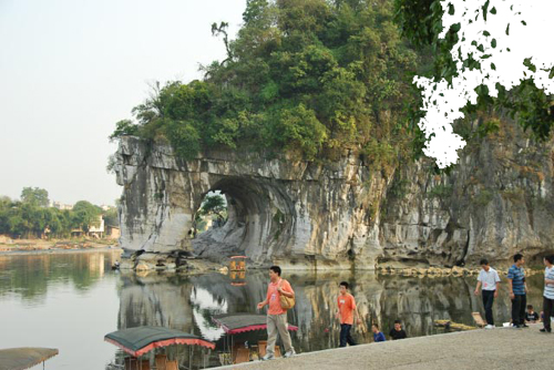 elephant-trunk-hill