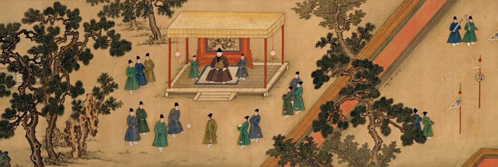ming-china-xuande-emperor-001-1024x345