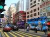 Hong Kong Street View