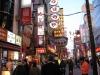 Street View of Osaka