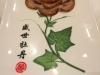Beijing Roasted Duck-2015:7