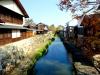Street View of Japan