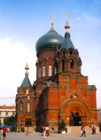 Harbin Sophia Church, China