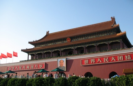 Tiananmen Gate in Square, China