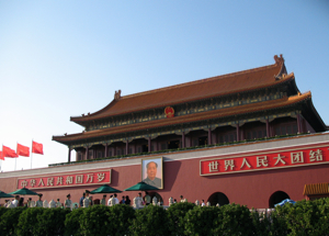 Tiananmen Square gate with picture of Mao