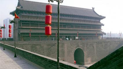 Massive City Wall in Xian, China