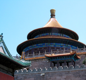 Gold domed temple of heaven in beijing