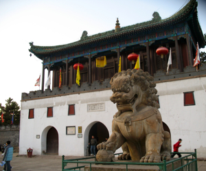 Beijing Lion in front of temple