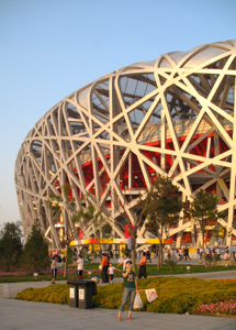 Tour Birds Nest Beijing 2008 Olympics Site