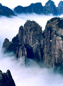 misty Yellow Mountain, China