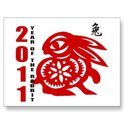 2011 was chinese rabbit year - Chinese New Year 2011