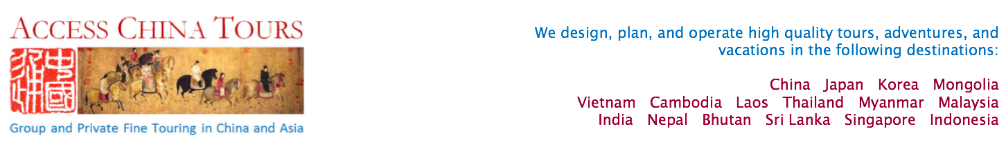 Access China Tours logo